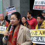 「戰士沒有選擇戰場的權利」 田秋堇因陳菊這席話接任新職