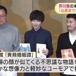 日本文壇年度盛事 第154屆芥川賞、直木賞出爐