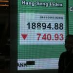 全球財經掃描:多國股市陷技術性熊市 金融風暴衍然成形