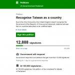 「台灣是國家」請願人數破萬 英政府須回應