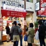 「台灣人都沒東西吃嗎?為什麼要這樣?」排4小時只為起司塔,日本人直呼神奇