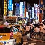 退貨就是自私嗎?網拍業者公佈台灣前4最愛退貨城市,第一名不意外啊