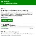 發起「台灣是國家」連署,英國公民是台灣女婿