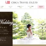 不結婚也要穿婚紗 日本韓國吹起單身婚紗攝影風潮
