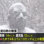 霸王級寒流》日本49處改寫最低溫紀錄 沖繩睽違39年飄雪
