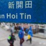 寒流來襲 香港氣溫跌至59年最低