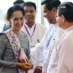 林錫星觀點:緬甸大選在即—「民主專制」與「軍事獨裁」的較量