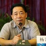 涉嫌違紀、正停職接受調查 中國長江證券前董座楊澤柱墜樓身亡
