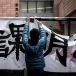 港大學生抗議 李國章首次主持香港大學校委會會議遭圍堵