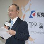 避免黑箱疑慮,經濟部成立TPP溝通辦公室