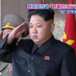 北韓試射飛彈》無視國際譴責聲浪 金正恩:未來將繼續「發射衛星」