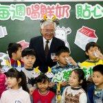 台灣乳品夭壽貴!消基會諷:生小孩前該考慮養頭牛