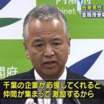 日本大臣收賄風波》照舊出席TPP簽署式 日媒:甘利明恐否認收賄