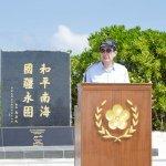 「馬英九還可以做得更多」 孔傑榮盼太平島成解決東亞糾紛中心
