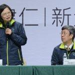 王鴻薇觀點:蔡英文有續航力嗎?