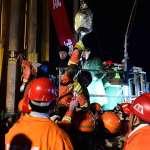 被埋地底36天 4名受困山東礦工成功獲救