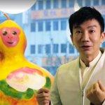 設計師出馬!「福祿猴賣甚麼要」臉書粉專上線 林書民:接受批評指教