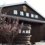 古色古香的「湯淺町」保有傳統老街風貌外,還是日本醬油、味噌的故鄉