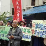 登太平島爭議 民團:馬英九是爛總統 但應與他做對的事情分開看