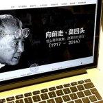曾助周恩來、劉少奇逃過國民黨暗殺 「改革開放探索者」袁庚逝世