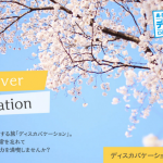 睽違8年》日本擬對台重開「境外入境審查」 訪日民眾可望免按指紋