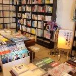 【張維中專欄】橫濱活化閒置空間,看見台北藝術之光