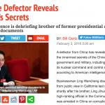 令計劃的計劃》令完成洩了甚麼密?美媒:中國領導人的發射核武密碼