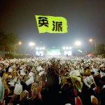 多維觀點》台灣變天透露的「主流」民意