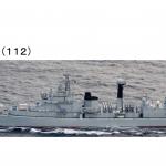 中國軍艦穿越日本本州、北海道之間航行 日媒:近八年頭一遭