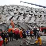 維冠不該倒!南台大震預警估僅6人死亡
