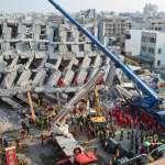 大地震》押了!維冠惡建商收押;減料!樑柱接頭箍筋短少50%