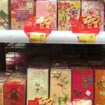 紅包不等於壓歲錢!華人社會五花八門的壓歲錢與紅包文化