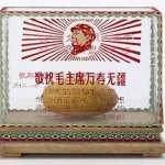 「快拜!是毛主席的芒果!」 中國文化大革命期間意外掀起的「芒果風潮」