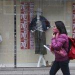 安倍經濟學強弩之末?日本GDP再度陷入衰退,國內需求持續低迷