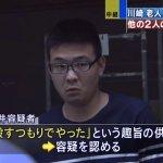 夜班太多壓力大?》日本養老院頻傳橫死意外 看護承認將老人一一拋下陽台