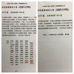 國民黨反對交接條例 楊偉中:難道要永遠在野、放棄執政?