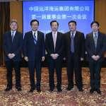 中國兩大龍頭海運3000億合併 登上全球第4大海運商