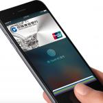 行動支付大戰開打》Apple Pay進入亞洲市場!中國18日起跑 台灣還得再等等