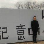 當沒有文字、關上五感,我們還能用什麼方式來識別臺灣?