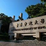 香港各大學招攬優秀台灣學生 獎學金4年最高280萬
