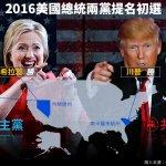 2016美國總統大選》希拉蕊贏得內華達初選 川普橫掃南卡 傑布布希黯然退選