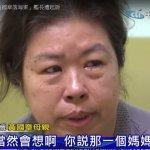 海軍二兵黃國章「落海」懸案 母親:出現新事證,23日公布