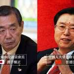 日本參議員訪問北京 中日關係回暖?日媒:中國給岸田文雄軟釘子碰