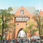 杜宇觀點:近畿大學給國內高等教育暨試驗機構的啟發