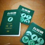護照貼「台灣國」合法 外交部:尊重立法院決議
