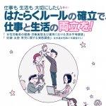工作、育嬰難兩全!日本女性勞工每4人就有1人曾流產