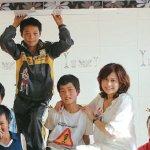 台灣女孩在中國:她在沒水沒電、生火燒柴的麻風村,創造500個孩子的教育希望!