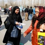伊朗選舉:你要知道的五件事