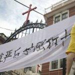 抗議強拆十字架惹禍?包國華、刑文香牧師夫妻涉侵佔遭重判