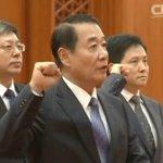劉少奇之子轉換跑道 出任中國全國人大財經委副主任